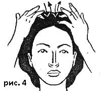 Массаж головы улучшает циркуляцию крови