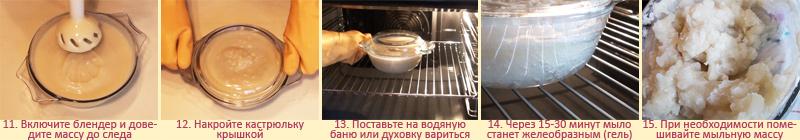 Как сварить мыло горячим способом